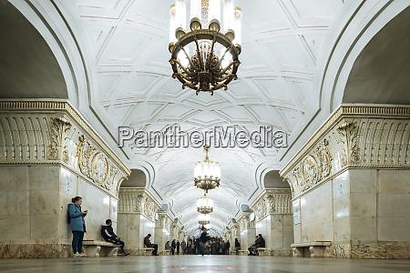 interior of prospekt mira metro station
